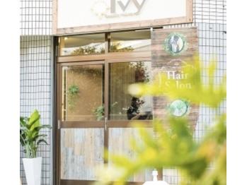 ビューティ サロン アイビー(Beauty salon Ivy)(大阪府豊中市/美容室)