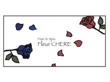 フルールケリー(Fleur CHERE)の詳細を見る