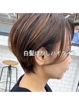 30代40代50代白髪ぼかしハイライト/小顔ボブルフ/ショートパーマ
