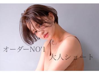 シーン バイ ラッド(SCENE by RAD)(大阪府大阪市北区)