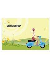 ガロピーヌ(galopine)