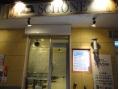 美容室 Schone (豊平区・南区)画像