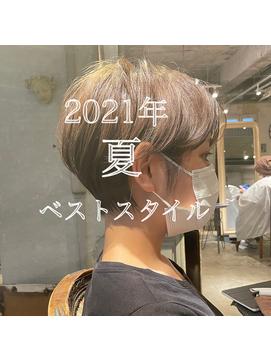 2021年夏秋大人可愛い小顔耳掛けショートボブ30代40代50代
