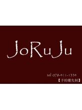 ジョルジュ(JoRuJu)