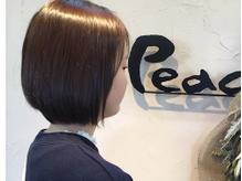 ピース 高塚店の詳細を見る