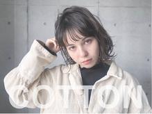 コットン 平塚店(Cotton)の詳細を見る