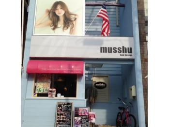 ムッシュ ヘア デザイン(musshu hair design)(奈良県橿原市)