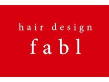 ヘアーデザインファブル(hair design fabl )