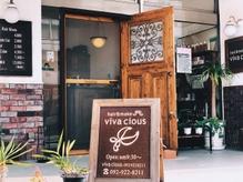 ヴィヴァーシャス 二日市店(Viva cious)の詳細を見る