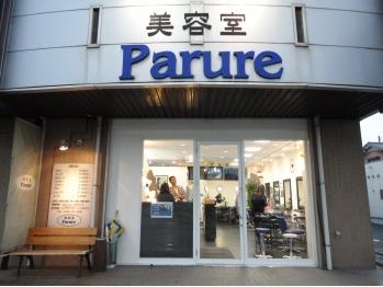 美容室パルレ(Parure)(千葉県木更津市)