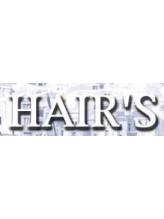 ヘアーズ(HAIRS)