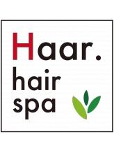 ハール ヘアスパ(Haar. hair spa)