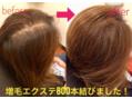 センス バイ プラス ヘアー 広島駅前店(SENSE by PLUS hair)