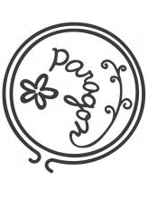パラゴンヘア(Paragon hair)