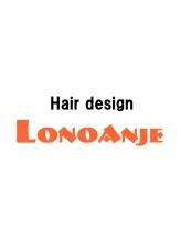 ヘア デザイン ロノアンジュ(Hair Design LONOANJE)