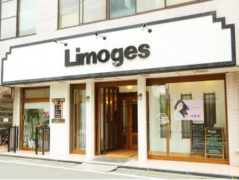 サロンドリモージュ Salon de Limoges(神奈川県大和市/美容室)