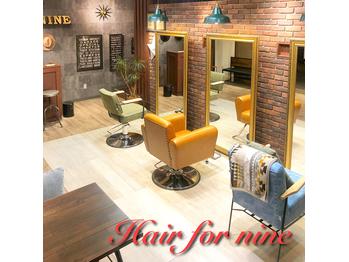 ヘアー フォー ナイン(Hair for nine)(埼玉県越谷市)