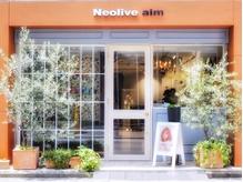 ネオリーブアイム(Neolive aim)