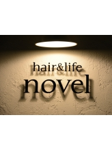 ヘアーアンドライフ ノベル(hair&life novel)