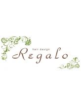レガロヘアーデザイン(Regalo hair design)