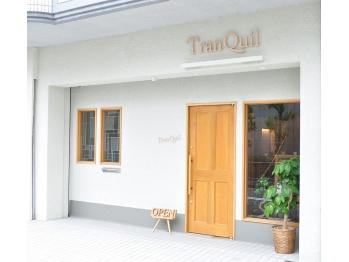 トランクゥイル(TranQuil)(大阪府東大阪市)