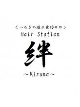絆(kizuna)
