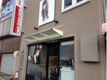 美容室 サワコ 助任店(SAWAKO)