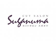 カット サロン スガヌマ(CUT SALON SUGANUMA)