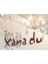 ザナドゥ 居留地(Xanadu)