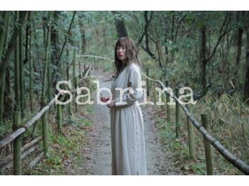 サブリナ(Sabrina)
