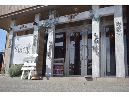 アトリエ スピカ ヘアーアンドメイク(atelier Spica Hair Make) image