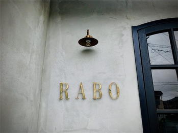 ラボ(RABO)(静岡県浜松市北区)