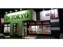 イン東京 門前店の詳細を見る