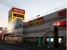 メガドン・キホーテ蓮田店2F!!