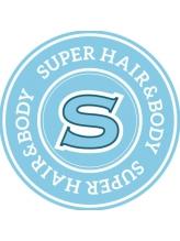 スーパー ヘアーアンドボディ (SUPER HAIR&BODY)