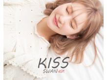KISS SWAN【キッススワン】