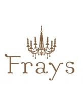 フレイズ(Frays)