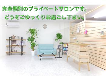 美容室ふうたん(茨城県水戸市/美容室)