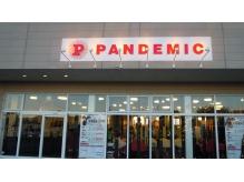 PANDEMIC 大村富の原店