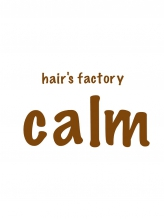 ヘアーファクトリーカーム(hair's factory calm)