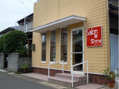 サロンド・シメ image
