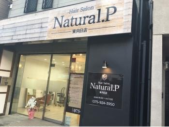 ナチュラルピー 東向日店(Natural P)