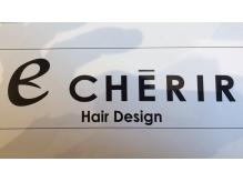 ヘア シェリール(Hair CHERIR)