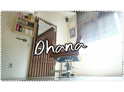 ヘアースタジオ オハナ(Hair Studio Ohana) image