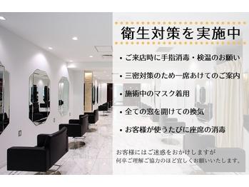 サロン(Salon)(東京都中央区/美容室)