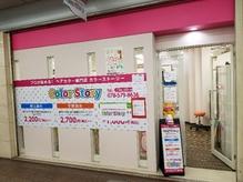 兵庫駅から徒歩1分☆関西スーパーも近くてお買い物ついでにも◎