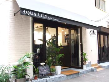 アクアリリー ヘアデザイン(AQUA LILY hair design)(兵庫県神戸市中央区)