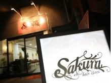 サクラ 梅津店(SAKURA)