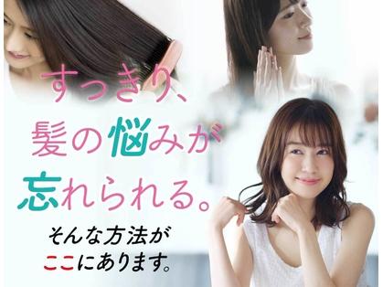 ヘアークリニック髪風船 image