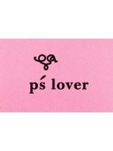 ピーズラバー(P's lover)
